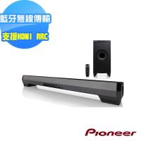 Pioneer 先鋒無線網路前置揚聲器系統Sound Bar SBX-N700