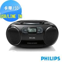 PHILIPS 飛利浦手提CD/MP3/USB/卡帶 音響AZ329