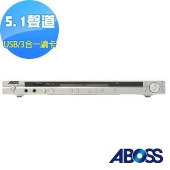 【ABOSS】MPEG4/DivX DVD光碟機(AB-8850)