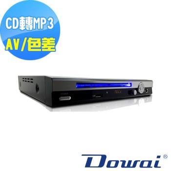 Dowai 多偉Divx/USB/卡拉OK DVD影音播放機 AV-263(II)B