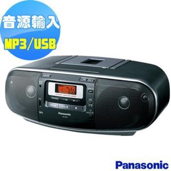 Panasonic 國際手提USB/CD收錄音機RX-D55+送音樂CD