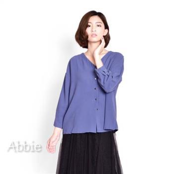 Abbie韓版時尚質感V領襯衫