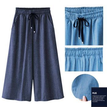 SCL牛仔涼感布鬆緊腰綁帶寬褲 (XL~5L)