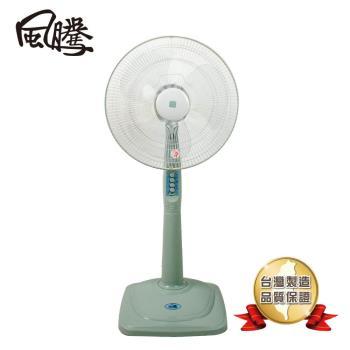 風騰 16吋立扇FT-1699【三井3C】