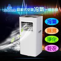 ZANWA晶華 移動式除濕冷氣機 ZW20-1060