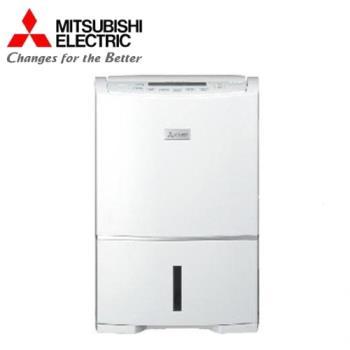 MITSUBISHI三菱 19.5L/日 除濕機 MJ-E195HM-TW