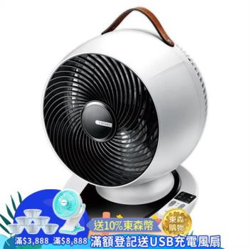 CHIMEI奇美10吋DC觸控3D擺頭循環扇 DF-10A0CD