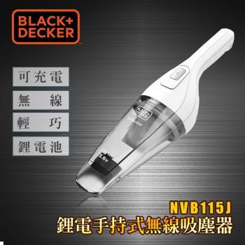 美國百工 BLACK+DECKER 手持鋰電無線吸塵器 NVB115J