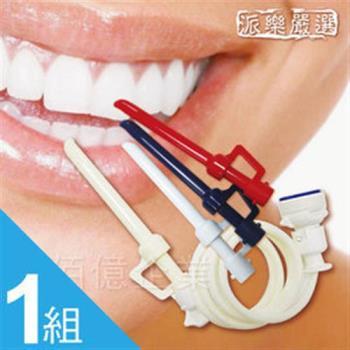 派樂Any Jet 水龍頭增壓沖牙器-附節水起泡器轉接頭x1入+替換頭1包