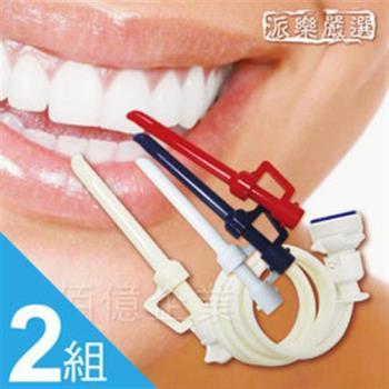 派樂Any Jet 水龍頭增壓沖牙器-附節水起泡器轉接頭x2入+替換頭2包