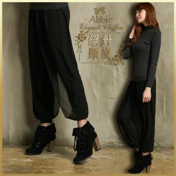 Abbie韓版最夯假兩件飄逸-5kg雪紡裙褲