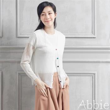 Abbie韓版彩色鈕扣防曬小外套