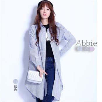 Abbie側邊雙口袋條紋長袖長版襯衫