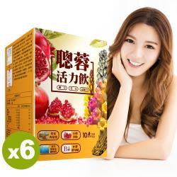 隋棠代言 聰蓉活力飲x6盒(10包/盒)
