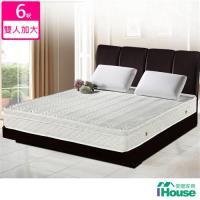 IHouse - 卡羅 3M防潑水布三線獨立筒床墊-雙大6x6.2尺