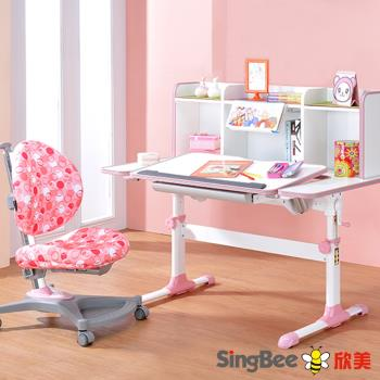 【SingBee欣美】智能小博士超大U型桌椅組