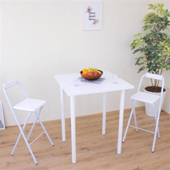 頂堅 [1桌2椅]方形高腳桌椅組/吧台桌椅組/洽談桌椅組-寬80x高98/公分(二色可選)