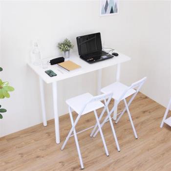 頂堅 [1桌2椅]高腳桌椅組/吧台桌椅組/洽談桌椅組-深60x寬120x高98/公分(二色可選)