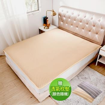 格藍傢飾-超健康排汗防菌6D透氣床墊(雙人加大)