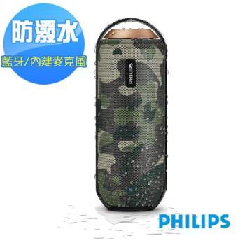 福利品-PHILIPS 飛利浦 隨身防潑水藍牙喇叭 BT6000C 迷彩限定款