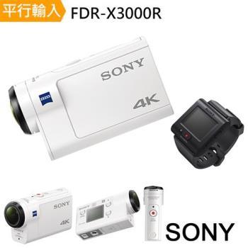 SONY FDR-X3000R 4K高畫質運動攝影機*(中文平輸)