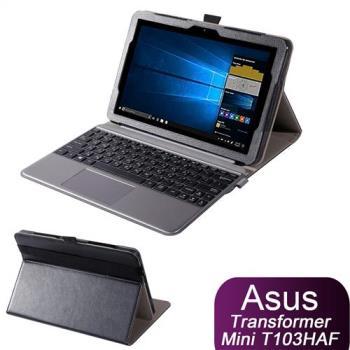 華碩 ASUS Transformer Mini T103HAF 專用可裝鍵盤直接斜立皮套 保護套