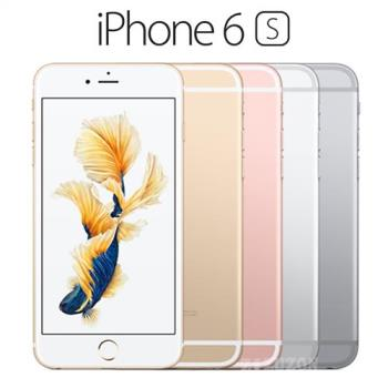 【福利品】Apple iPhone 6s 64GB