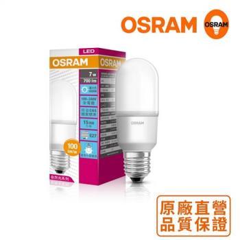歐司朗OSRAM迷你型 7W LED燈泡 100~240V E27 -5入組