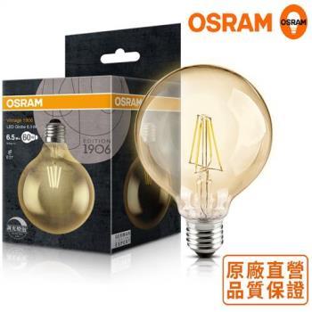 歐司朗OSRAM 復古型6.5W LED調光型燈絲燈泡-120V E27 1入