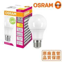 歐司朗OSRAM 9W 廣角 LED 燈泡 全電壓 -10入組