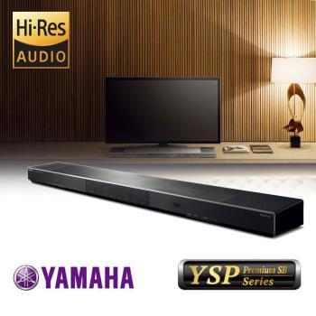 YAMAHA YSP-1600 5.1聲道無線家庭劇院