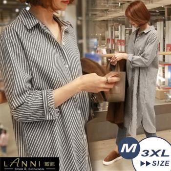 【LANNI 藍尼】長版個性款男友風直條紋襯衫(M-3XL)