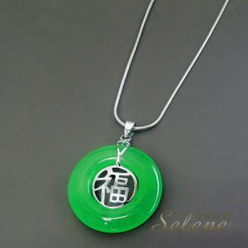 【Selene珠寶】招福圓滿翠玉項鍊(馬來玉) 色如老坑翡翠,象徵福氣滿滿
