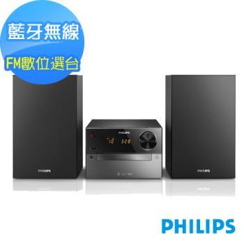 福利品-PHILIPS飛利浦超迷你立體聲無線藍牙音響 BTM2310/96