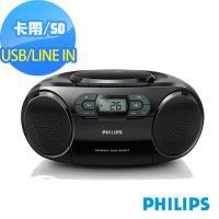福利品-PHILIPS 飛利浦手提CD/MP3/USB/卡帶 音響AZ329