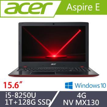 Acer宏碁 Aspire E 獨顯效能筆電 E5-576G-562N 15.6吋/i5-8250U/4G/1T+128G SSD/NV MX130