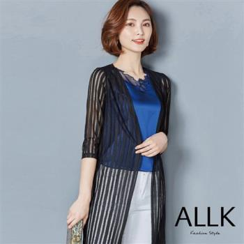 【ALLK】長版條紋罩衫外套 共5色 (尺寸M-XL)