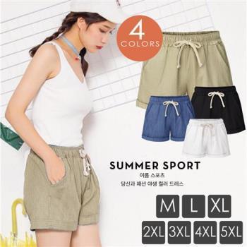 【LANNI 藍尼】超舒適透氣棉麻短褲(M-5XL)
