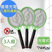 NAKAY 充電式三層防觸電電蚊拍NP-02(伸縮充電插頭)超值3入組