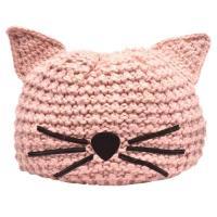 KARL LAGERFELD 經典CHOUPETTE系列貓咪刺繡圖案針織毛帽(水晶粉)
