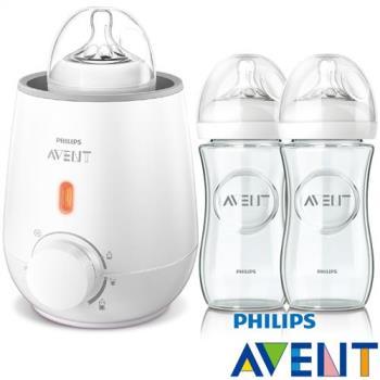 PHILIPS AVENT 快速食品加熱器+親乳感玻璃防脹氣奶瓶240ml雙入(超值組)