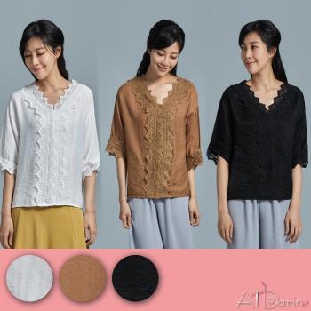 Abbie韓版新款時尚V領蕾絲拼接上衣