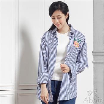 Abbie花朵刺繡翻領條紋襯衫