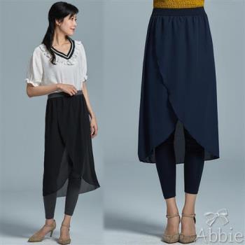 Abbie韓版新款前短後長雪紡裙內搭褲
