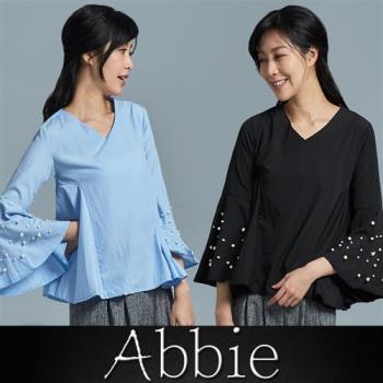 Abbie氣質優雅珍珠荷葉寬袖V領上衣
