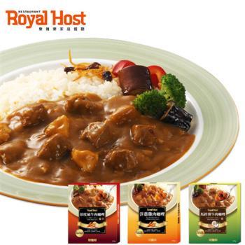 Royal Host 樂雅樂 超人氣咖哩任選5盒組