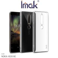 Imak NOKIA 6(2018) 羽翼II水晶殼(Pro版)