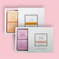 Tilley百年特莉 香氛植物皂4入禮盒x2款香味 (橙花+牡丹玫瑰)