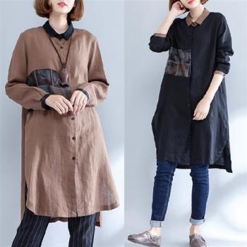 Keer-   文藝復興印花撞色領長版襯衫洋裝-XL~2XL(共兩色)