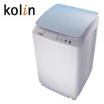 KOLIN 歌林 3.5KG 單槽迷你洗衣機 BW-35S01
